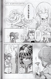 tales-of-the-abyss-strange-relationship-of-trust-vol.-6-jade-x-anise - 3