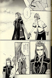 tales-of-the-abyss-unterwegs.-2-asch-x-natalia - 7