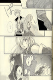tales-of-the-abyss-unterwegs.-2-asch-x-natalia - 8