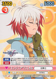 Tales of Graces Trading Card - Victory Spark TOG/053 Common Engineer Pascal (Pascal) - Cherden's Doujinshi Shop - 1
