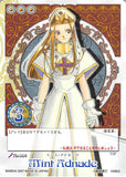 Tales of My Shuffle First Trading Card - No.004 Mint Adnade (Mint Adenade) - Cherden's Doujinshi Shop - 1