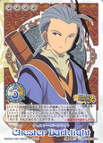 Tales of My Shuffle First Trading Card - No.007 Chester Barklight (Chester Burklight) - Cherden's Doujinshi Shop - 1