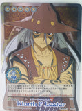 Tales of My Shuffle First Trading Card - No.011 (Super Rare FOIL) Klarth F Lester (Claus F. Lester) - Cherden's Doujinshi Shop - 1