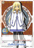 Tales of My Shuffle First Trading Card - No.017 Collet Brunel (Colette Brunel) - Cherden's Doujinshi Shop - 1