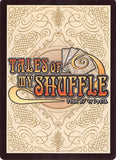 tales-of-my-shuffle-first-no.020-genius-sage-genis-sage - 2