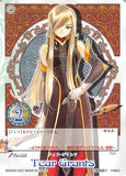 Tales of My Shuffle First Trading Card - No.032 Tear Grants (Tear Grants) - Cherden's Doujinshi Shop - 1
