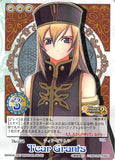 Tales of My Shuffle First Trading Card - No.034 Tear Grants (Tear Grants) - Cherden's Doujinshi Shop - 1