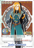 Tales of My Shuffle First Trading Card - No.035 (Tales of Fandom Vol. 2 Version) Jade Curtiss (Jade Curtiss) - Cherden's Doujinshi Shop - 1