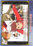 Tales of My Shuffle First Trading Card - No.073 Unknown Tales (Lloyd Irving) - Cherden's Doujinshi Shop - 1