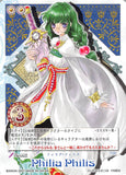 Tales of My Shuffle Second Trading Card - No.082 Philia Philis (Philia Felice) - Cherden's Doujinshi Shop - 1