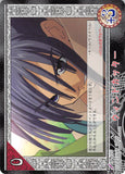 Tales of My Shuffle Second Trading Card - No.129 Wind Blade (Keele Zeibel) - Cherden's Doujinshi Shop - 1