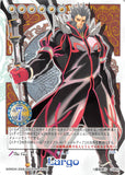 Tales of My Shuffle Third Trading Card - No.183 Largo (Largo) - Cherden's Doujinshi Shop - 1