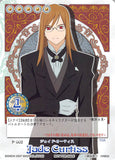 Tales of My Shuffle Trading Card - P-002 Jade Curtiss (Jade) - Cherden's Doujinshi Shop - 1