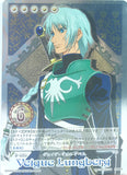 Tales of My Shuffle Dream Edition Trading Card - D-020 (Super Rare FOIL) Veigue Lungberg (Veigue Lungberg) - Cherden's Doujinshi Shop - 1