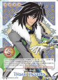 Tales of My Shuffle Dream Edition Trading Card - D-040 (Rare) Hisui Hearts (Hisui Hearts) - Cherden's Doujinshi Shop - 1