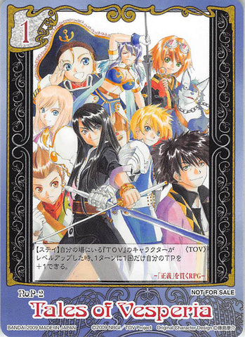 Tales of My Shuffle Vesperia Collection Box Trading Card - No.P-2 Tales of Vesperia Promo (Yuri Lowell) - Cherden's Doujinshi Shop - 1