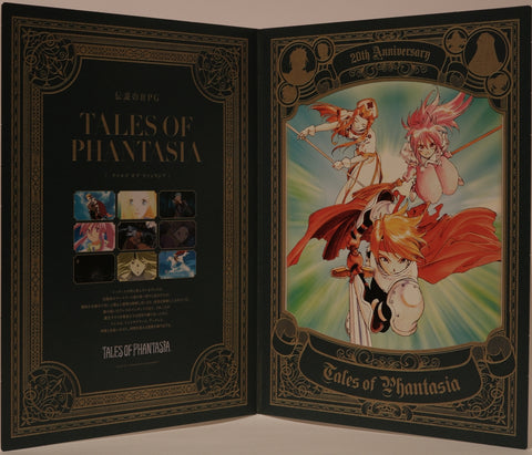 Tales of Phantasia Poster - Ichiban Kuji F Prize 1995 - 2015 Tales of Series 20th Anniversary History Picture: Tales of Phantasia (Cress) - Cherden's Doujinshi Shop - 1