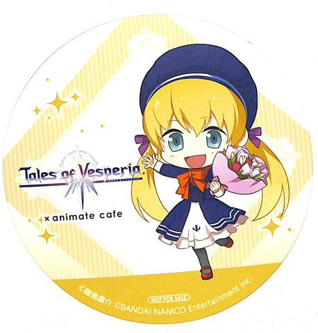 Tales of Vesperia Coaster - Animate Cafe Promo Coaster Patty Fleur Drink Promo (Patty Fleur) - Cherden's Doujinshi Shop - 1