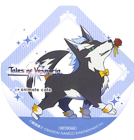 Tales of Vesperia Coaster - Animate Cafe Promo Coaster Repede Drink Promo (Repede) - Cherden's Doujinshi Shop - 1