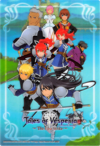 Tales of Vesperia Clear Plate - Tales of Vesperia Jumbo Carddass Ex Clear Plate Collection #16 The First Strike (Yuri) - Cherden's Doujinshi Shop - 1
