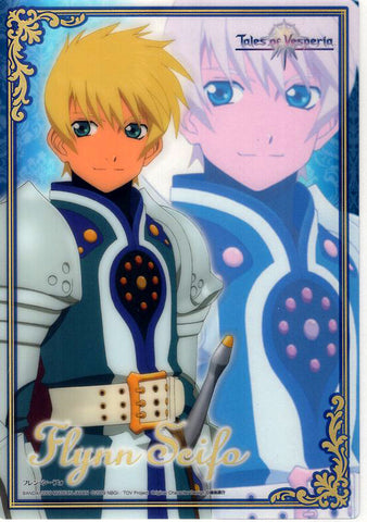 Tales of Vesperia Clear Plate - Tales of Vesperia Jumbo Carddass Ex Clear Plate Collection #2 Flynn Scifo Gold Metalic Lettering and Border (Flynn) - Cherden's Doujinshi Shop - 1