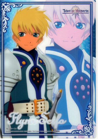 Tales of Vesperia Clear Plate - Tales of Vesperia Jumbo Carddass Ex Clear Plate Collection #2 Flynn Scifo Silver Metalic Lettering and Border (Flynn) - Cherden's Doujinshi Shop - 1