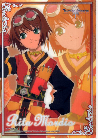 Tales of Vesperia Clear Plate - Tales of Vesperia Jumbo Carddass Ex Clear Plate Collection #3 Rita Mordio Silver Metalic Lettering and Border (Rita) - Cherden's Doujinshi Shop - 1