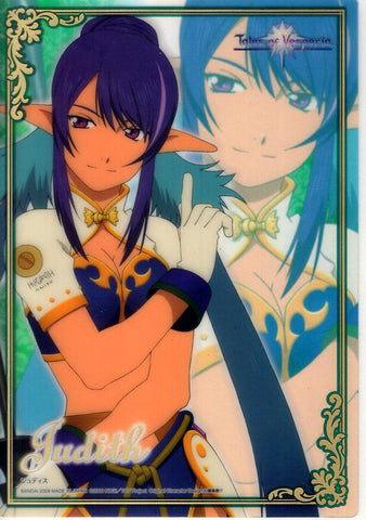Tales of Vesperia Clear Plate - Tales of Vesperia Jumbo Carddass Ex Clear Plate Collection #4 Judith Gold Metalic Lettering and Border (Judith) - Cherden's Doujinshi Shop - 1