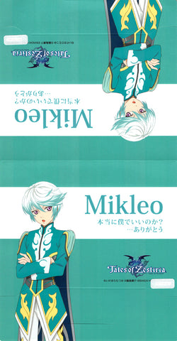 Tales of Zestiria Pop Card - Dining Korabo Cafe Limited Edition: Mikleo (Mikleo) - Cherden's Doujinshi Shop - 1