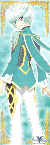 Tales of Zestiria Poster - Ensky Chara-Pos Collection: Mikleo (Mikleo) - Cherden's Doujinshi Shop - 1
