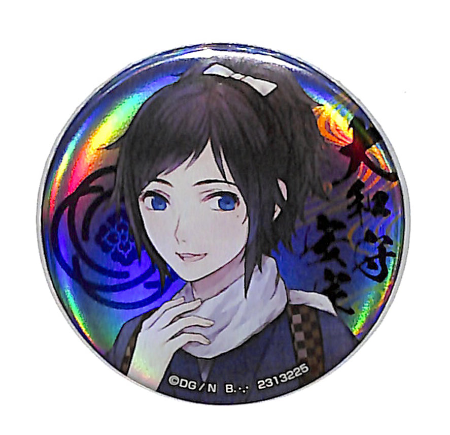 Touken Ranbu Pin - Can Badge Collection Internal Affairs Edition Vol. 2: Yasusada Yamatonokami (Yasusada Yamatonokami) - Cherden's Doujinshi Shop - 1