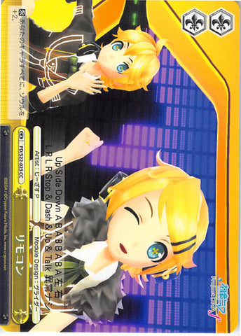 Vocaloid Trading Card - CX PD/S22-025 CC Weiss Schwarz Remote Control (Rin Kagamine) - Cherden's Doujinshi Shop - 1