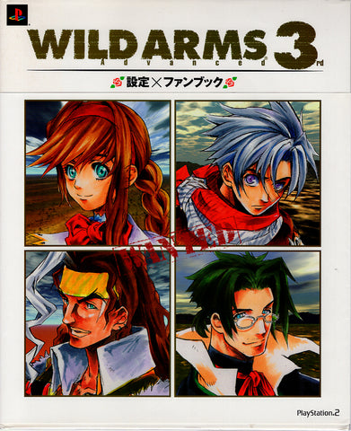 Wild Arms Art Book - Creation x Fanbook (Virginia) - Cherden's Doujinshi Shop - 1