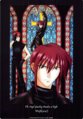 Weiss Kreuz Pencil Board - Movic B5 Clear Shitajiki Ran The Angel Guarding Paradise at Night (Aya) - Cherden's Doujinshi Shop - 1