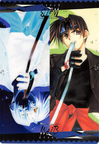 Weiss Kreuz Pencil Board - Movic B5 Shitajiki: Ken Hidaka / Endlessly clear white (Ken) - Cherden's Doujinshi Shop - 1