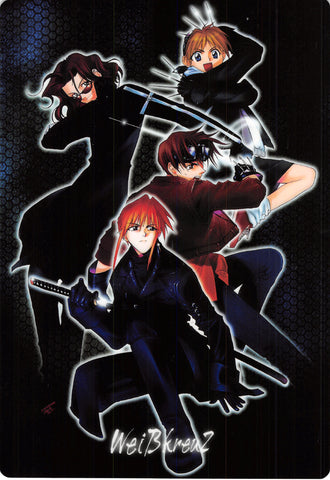 Weiss Kreuz Pencil Board - Movic B5 Shitajiki: Ran (Aya) Omi Ken & Youji - dark blue (Aya) - Cherden's Doujinshi Shop - 1