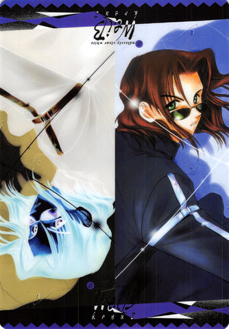 Weiss Kreuz Pencil Board - Movic B5 Shitajiki: Youji Kudou- Endlessly clear white (Youji) - Cherden's Doujinshi Shop - 1