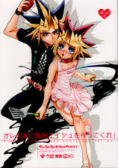 YuGiOh! Duel Monsters Doujinshi - Play At 2: Please make bread every day for me. (Yami x Yugi) - Cherden's Doujinshi Shop - 1