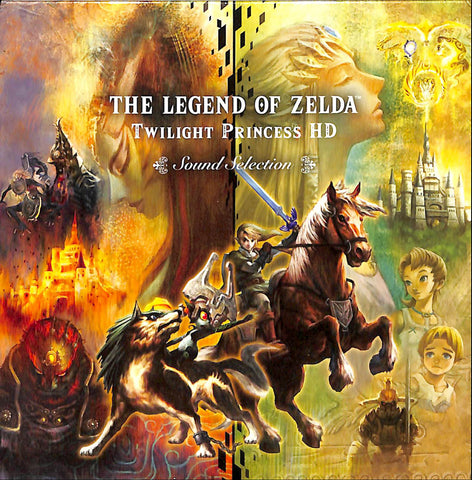 Legend of Zelda CD - Twilight Princess HD Sound Selection (Zelda) - Cherden's Doujinshi Shop - 1