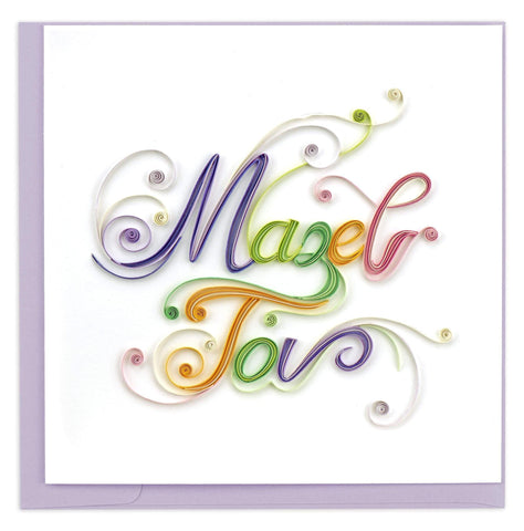 Mazel Tov Quilling Card