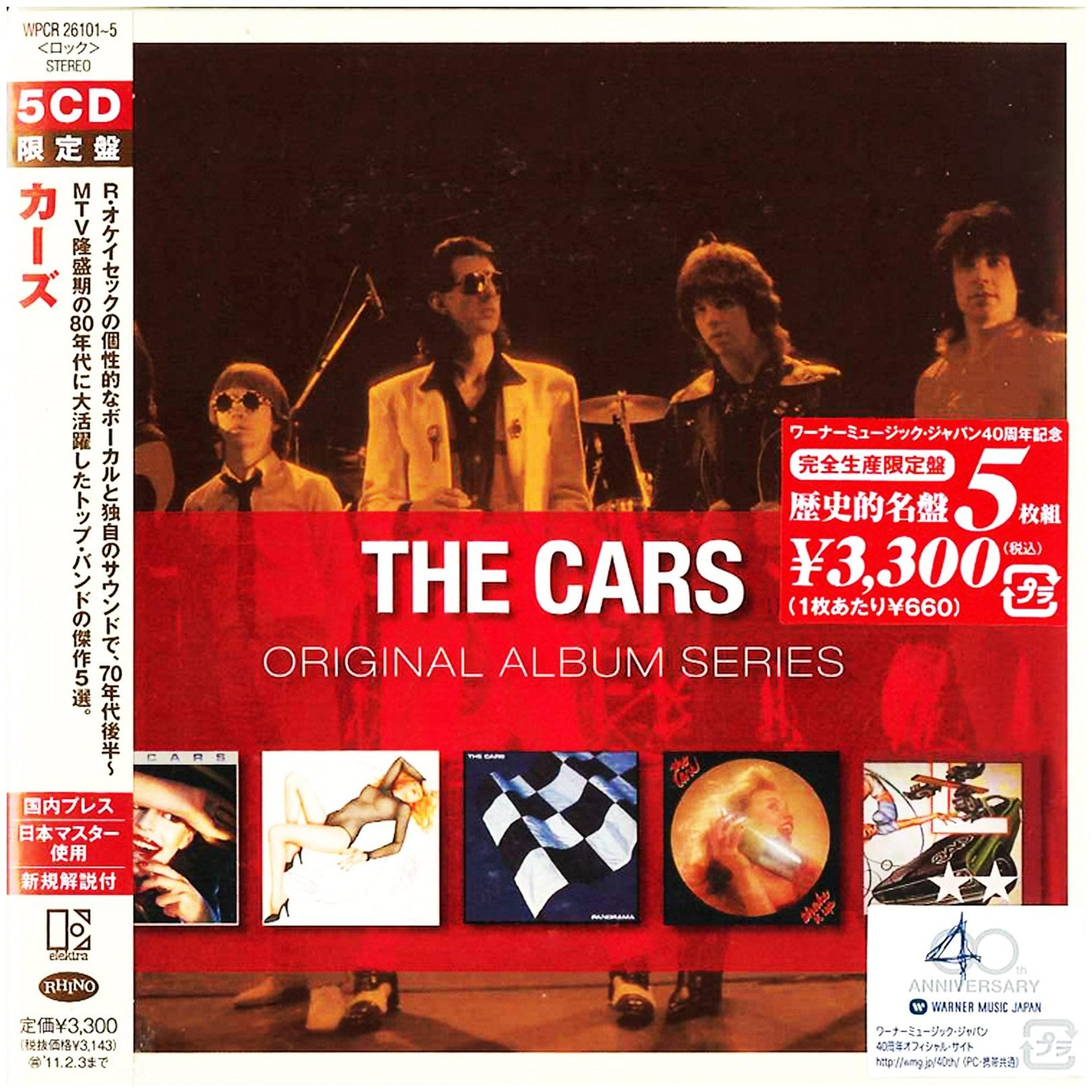 Cars - The Cars - Original Album Series - Japan - Wpcr-26101-5 - 5 Cd Box Set