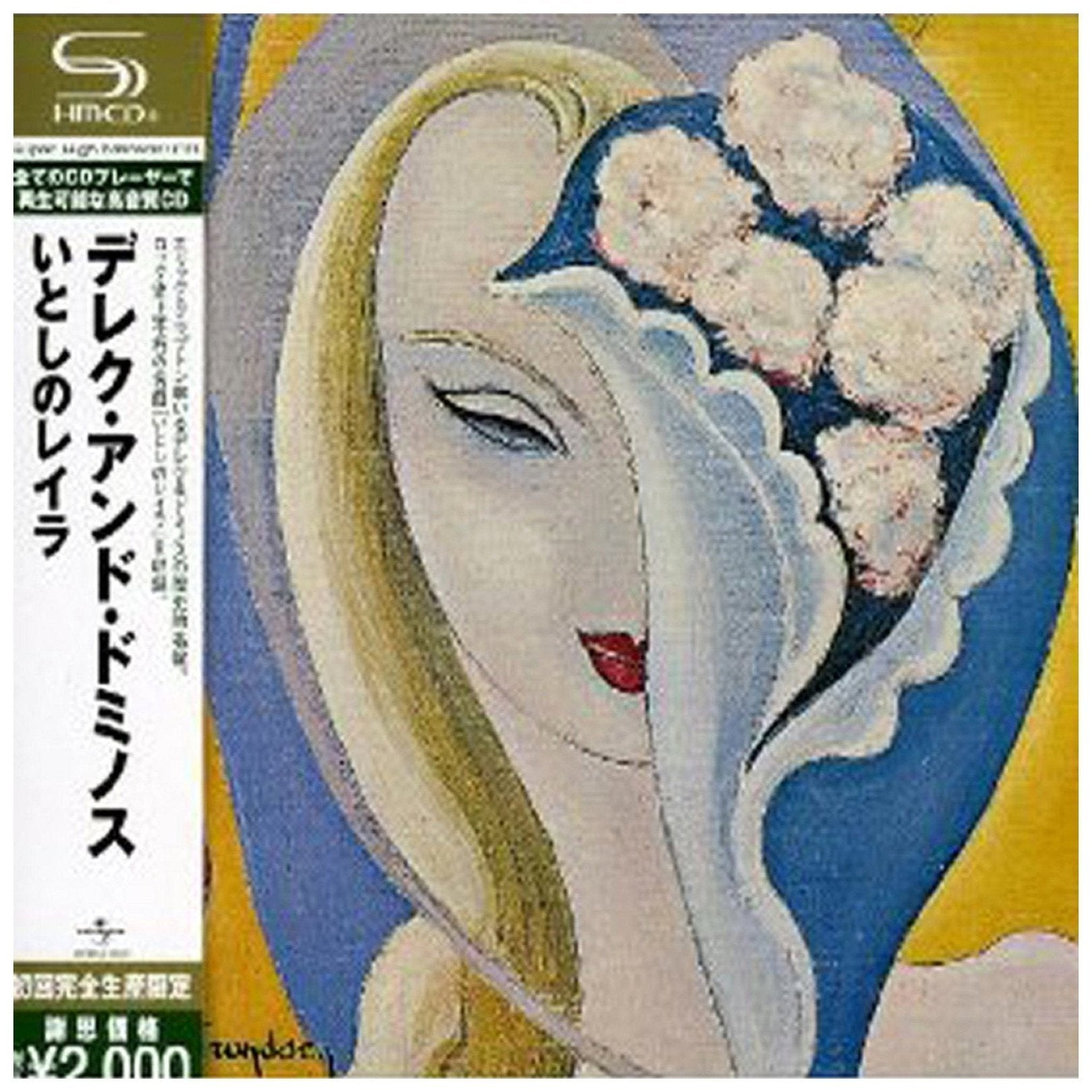 Derek & The Dominos - Derek And The Dominos - Layla - Japan Jewel Case Shm - Uicy-91397 - Cd
