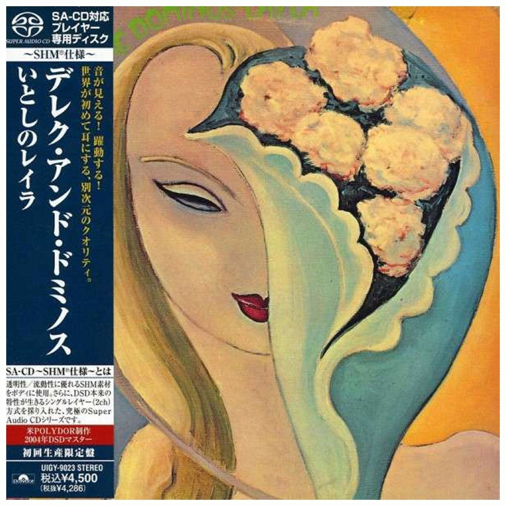 Derek & The Dominos - Derek And The Dominos - Layla - Japan Mini Lp Sacd-shm - Uigy-9023 - Cd