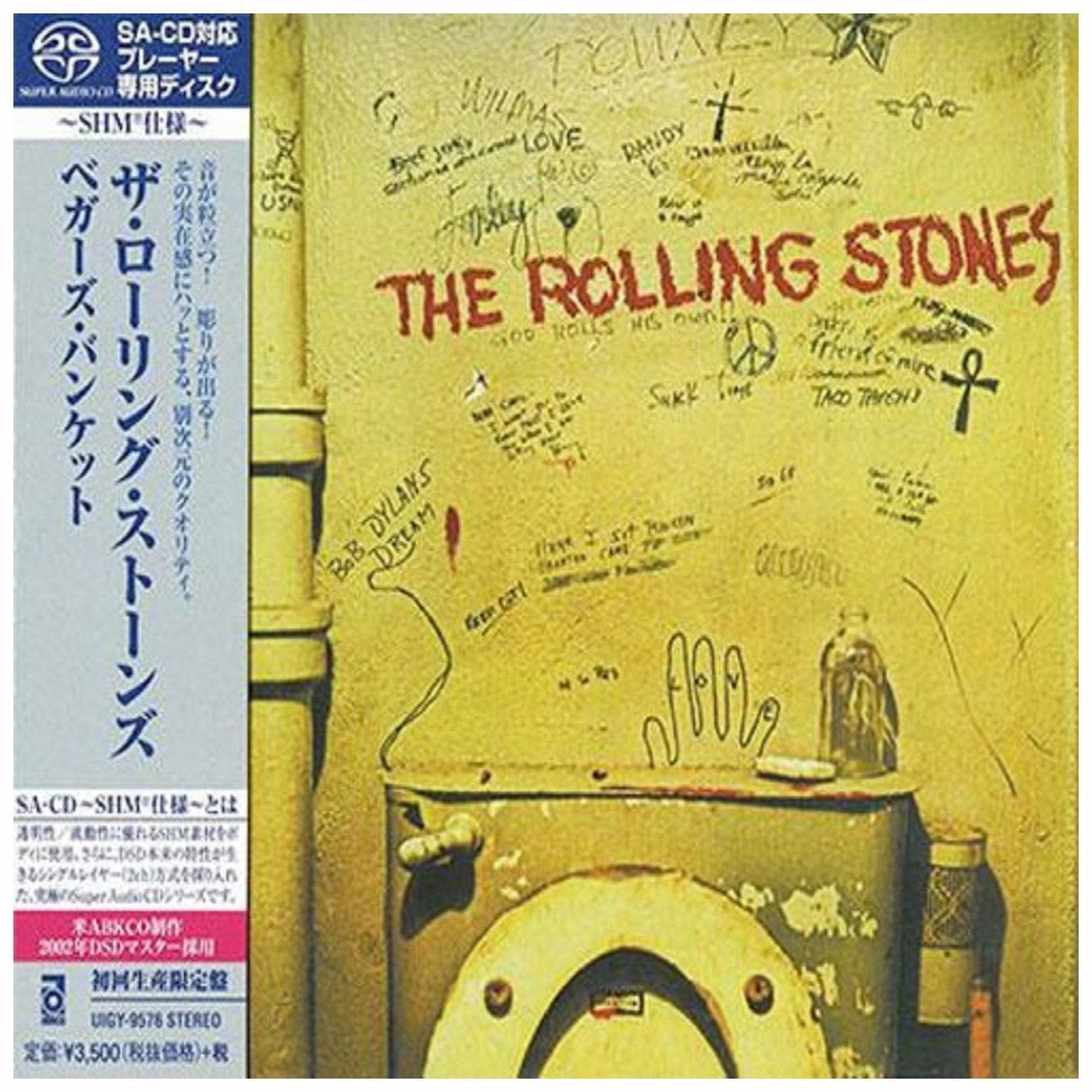 Rolling Stones Rolling Stones Records Lps Vinyl And Cds