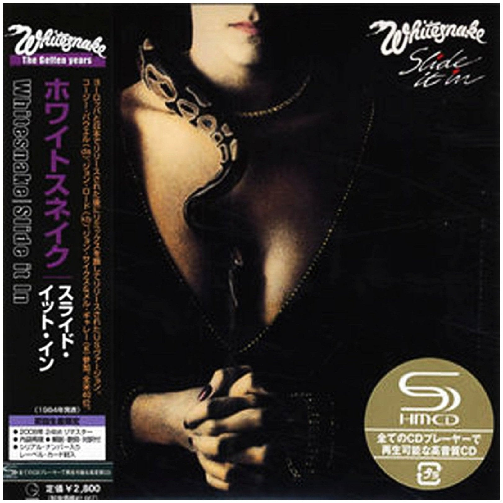 Whitesnake - Whitesnake - Slide It In - Japan Mini Lp Shm - Uicy-93463 - Cd