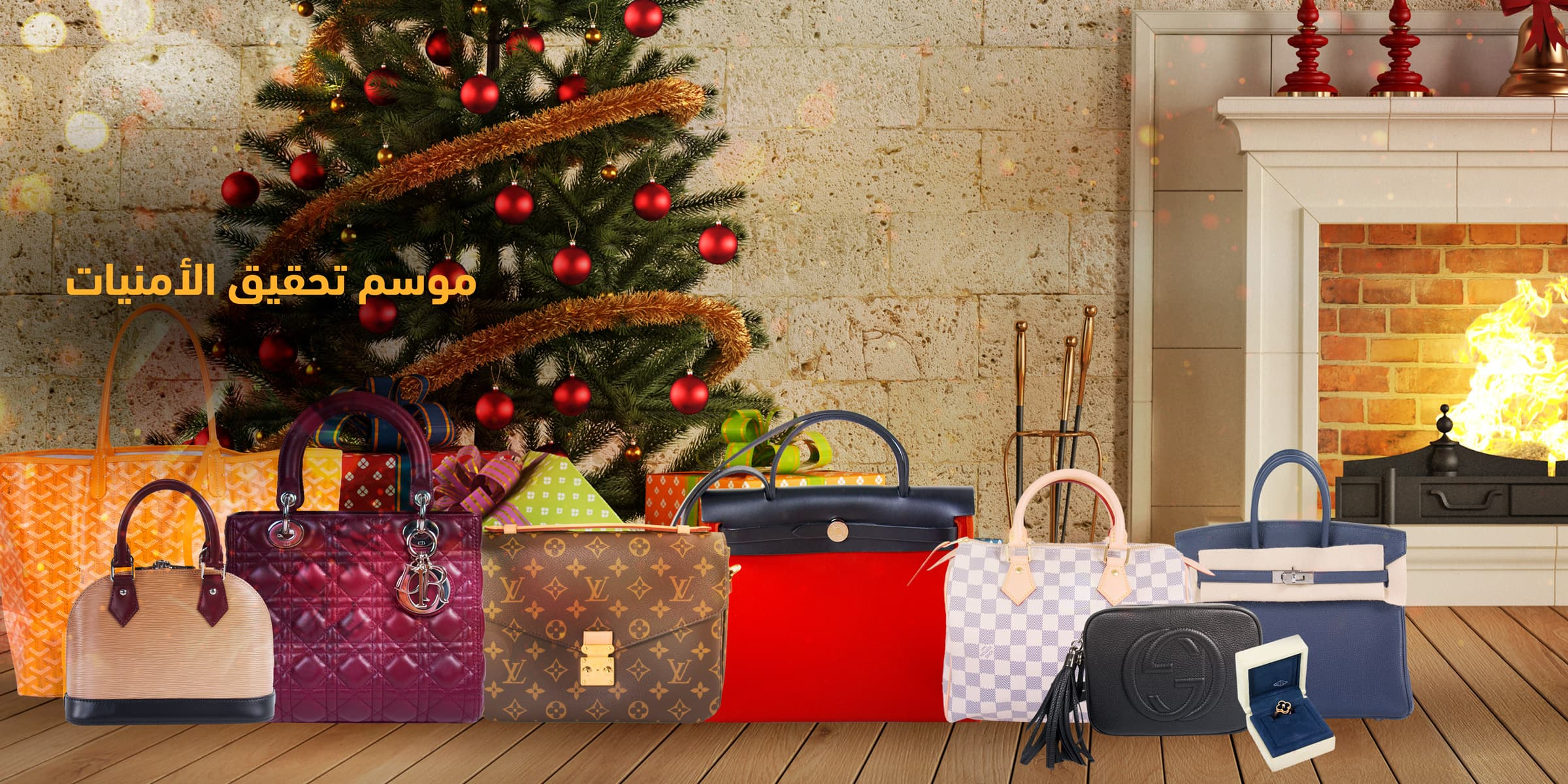 shop authentic new, used and pre-owned designer luxury handbags online in dubai UAE