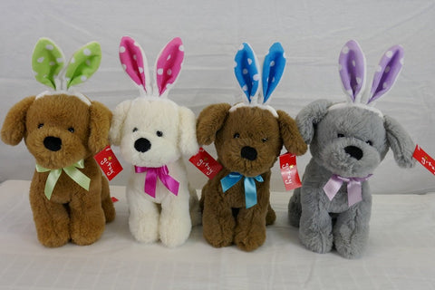 "#170891 - 8.5""PLUSH BUNNY PUPPIES 4AT .  -  24/CASE"