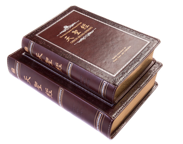 Holy Scriptures Mini-Book Set