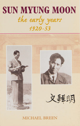 Sun Myung Moon, The Early Years: 1920-53