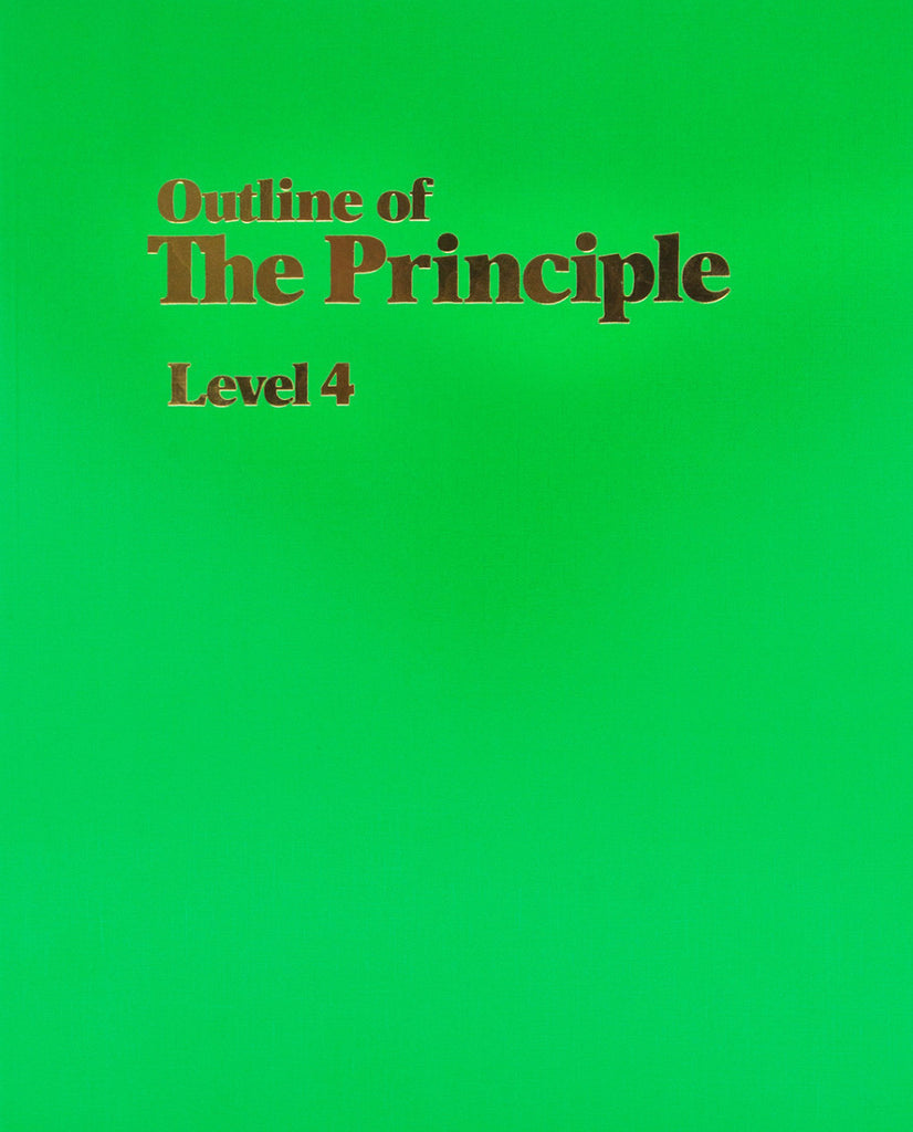 Outline of The Principle - Level 4 COLOR